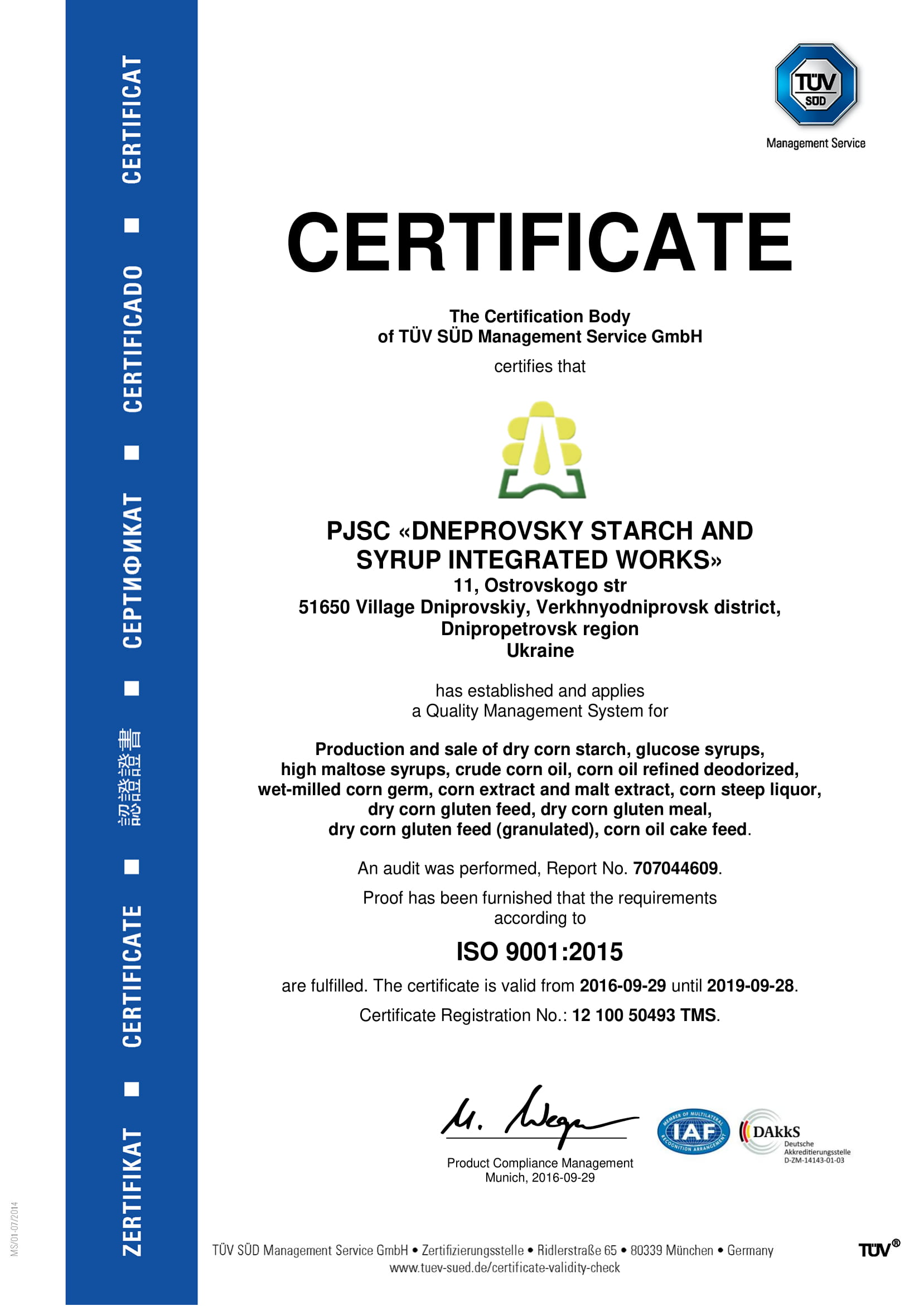 ISO 9001 PrJSC Dneprovsky starch and syrups integrated works