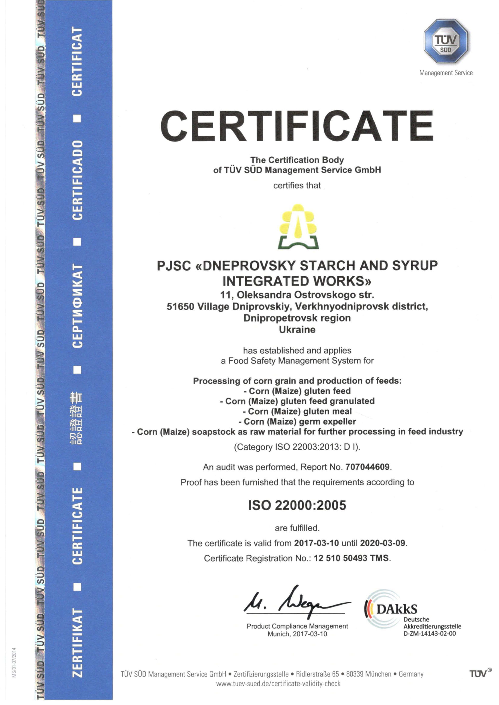 ISO 22000 PrJSC Dneprovsky starch and syrups integrated works