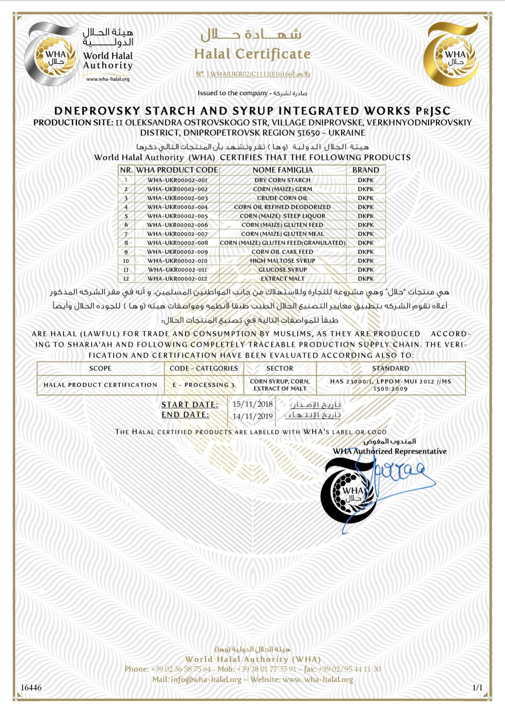 Halal Certificate WHA PrJSC Dneprovsky starch and syrups integrated works